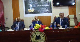 قسم العلوم المالية والمصرفية يقيم ندوة علمية حول (قطاع التأمين في العراق بين الواقع والطموح)