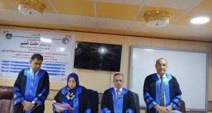 السيد العميد الدكتور قاسم العنزي يشارك في عضوية لجنة مناقشة رسالة دبلوم عالي في جامعة بابل