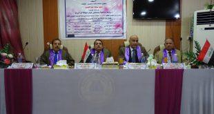 مناقشة رسالة ماجستير حول (السياسة النفطية ومستقبل قطاع الطاقة في العراق)