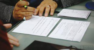 نشر استبيان حول استخدام منصة التعليم الالكتروني في التدريس