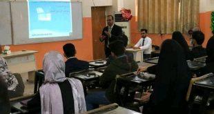 ورشة عمل حول دور البرامج المحاسبية في تطوير الشركات التجارية